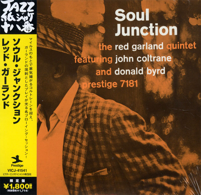 Soul Junction image